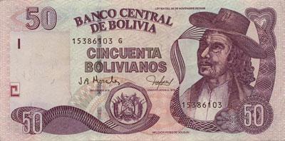 Боливиано