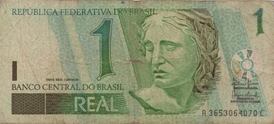 Бразильский реал