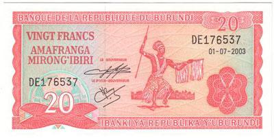 Бурундийский франк