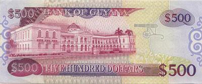 Гайанский доллар