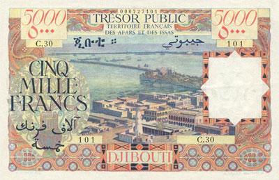 Джибутийский франк