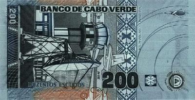 Эскудо Кабо-Верде