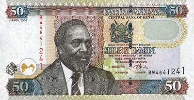 Кенийский шиллинг
