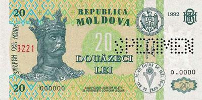 Молдавский лей