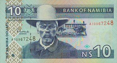 Намибийский доллар