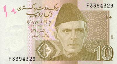 Пакистанская рупия