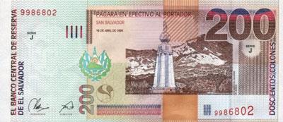 Сальвадорский колон