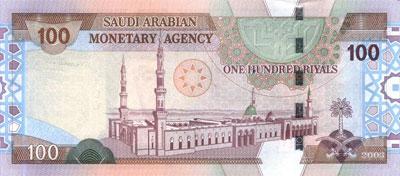 Саудовский риял