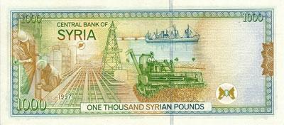 Сирийский фунт