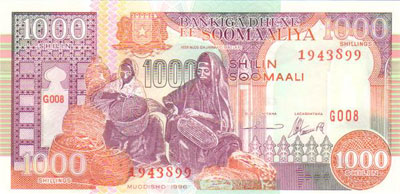 Сомалийский шиллинг