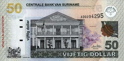 Суринамский доллар