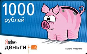 Открыт прямой обмен WebMoney - Яндекс.Деньги