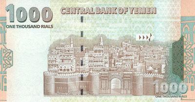 Йеменский риал