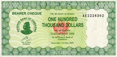 Зимбабвийский доллар
