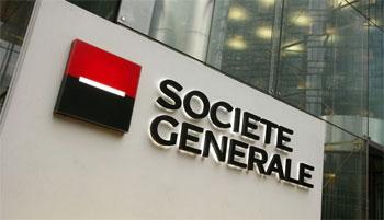 Сингапурских трейдеров Societe Generale обвинили в махинациях