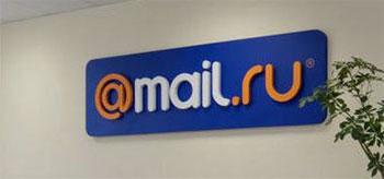 Mail.ru Group привлекла более 900 млн долларов