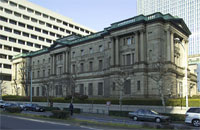 Центральный банк Японии