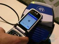 "Узбекистан запустил систему электронных платежей ""SMS-To'lov"""