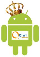 """""""QIWI Кошелек"""" - самое загружаемое Android-приложение"""