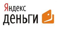 Яндекс.Деньгами можно заплатить куда угодно