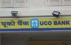 В Индии появился банк без охраны