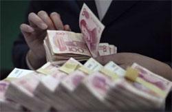 Всемирный банк номинировал облигации в юанях