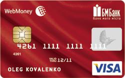 """Украинский """"БМ Банк"""" выпустил кобрендинговую карту совместно с WebMoney"""