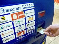 """Деньги@Mail.Ru подключились к """"Элекснету"""""""