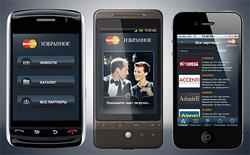 Мобильное приложение от MasterCard