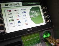 """""""Яндекс.Деньги"""" можно пополнить в банкоматах Сбербанка"""