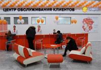 CyberPlat стал полноценным партнером СМАРТС