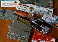Уголовное законодательство затронет использование поддельных карт