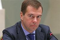 Дмитрий Медведев подписал закон об электронной подписи