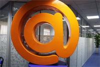 "Mail.ru Group отказалась от ""Яндекс.Денег"""