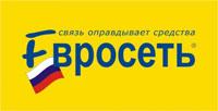 """""""Евросеть"""" принимает """"Яндекс.Деньги"""""""