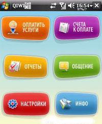 """QIWI Кошелек"" для Windows Phone 7"