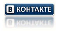 """""""ВКонтакте"""" отказывается от платежной системы"""