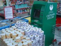 В банкоматы Сбербанка попали фальшивые купюры