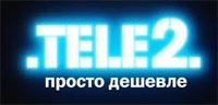 """Tele2 запустила """"Мобильный платеж"""" во всей сети"""