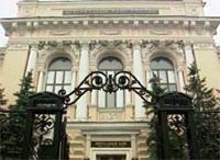 Банк России берется за электронные деньги