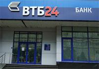 ВТБ24 может отменить часть карточных бонусов