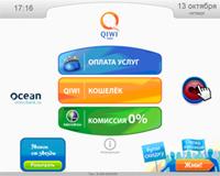 ОКЕАН БАНК перевел терминалы на QIWI