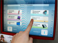 Оборот моментальных платежей в этом году достиг 426 млрд руб