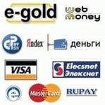 Webmoney, яндекс-деньги: платежные системы, обзор