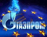 """Евросоюз и """"Газпром"""" распрощаются?"""