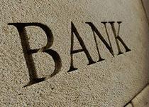 50% банков России уже   готовы  возместить  несанкционированные списания по картам своих клиентов